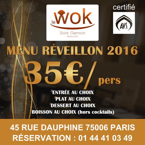 Dragon wok paris - Livraison macdonald paris ...