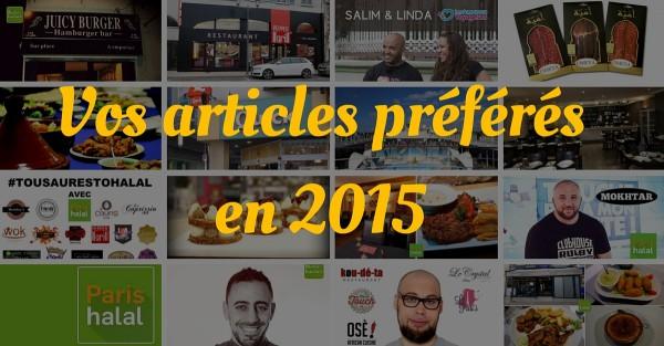 Vos articles préférés en 2015