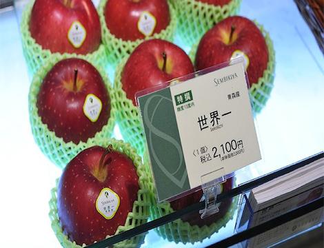 les fruits les plus chers du monde sekai-ichi