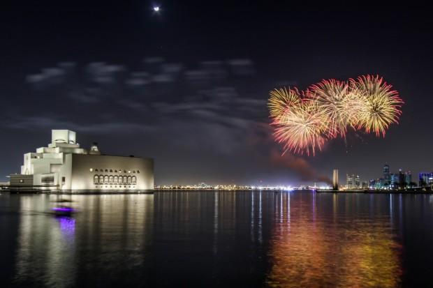 Qatar QIFF 2016 Festival