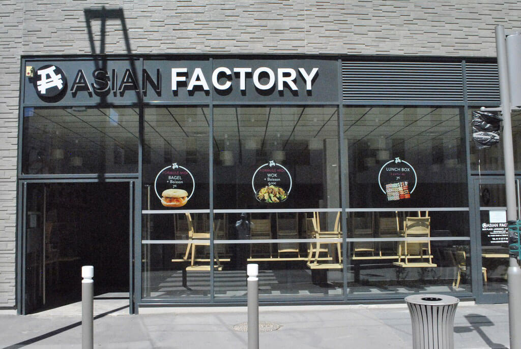 Asian factory